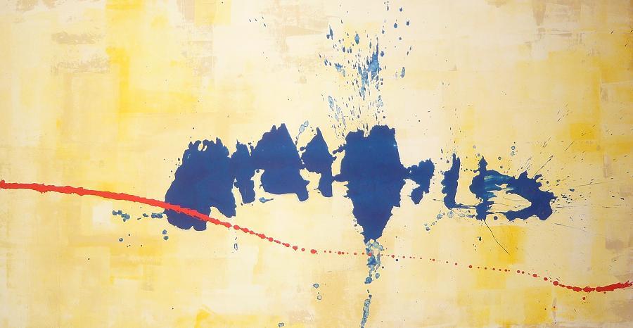 inatteso 23.07.2007 2.31x1.20 acrylic on canvas#L.XIV